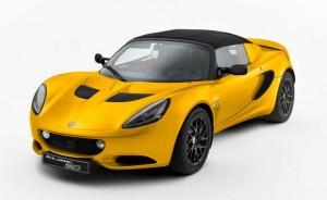 Lotus Elise 20th Anniversary edition.