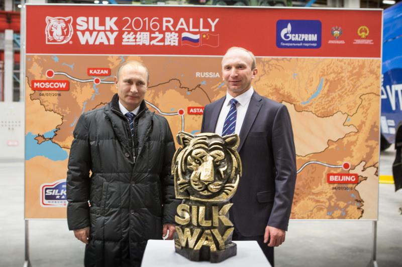 Russian President Vladimir Putin (left) and Valdimir Chagin, team leader & director of the 2016 Silk Way Rally.