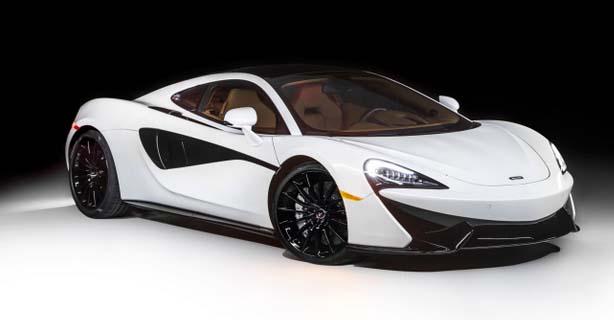McLaren 570GT by MSO Concept.