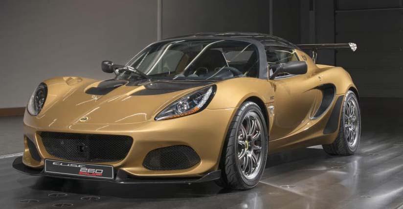 Lotus Elise 260